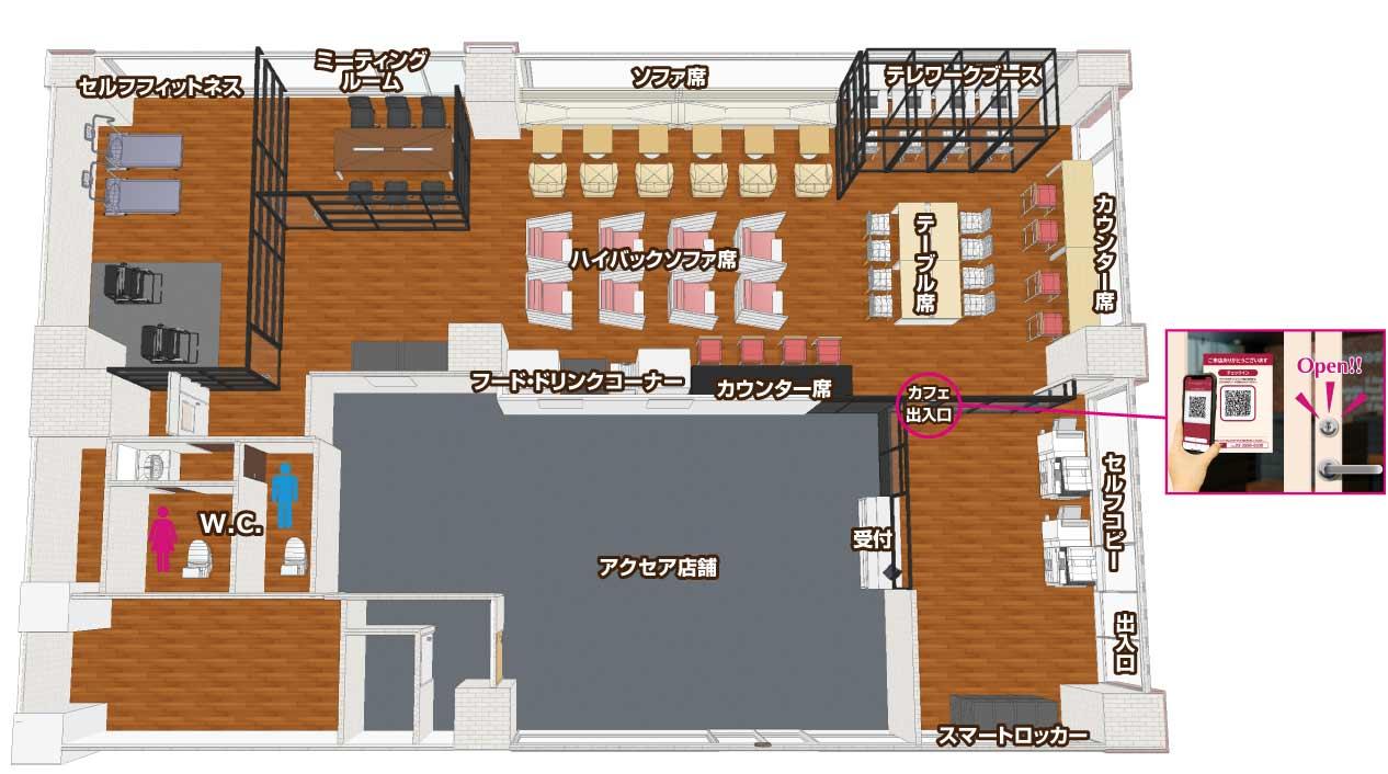 本町店フロアマップ
