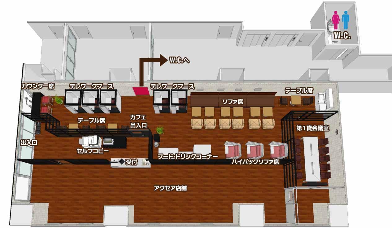 神田店フロアマップ