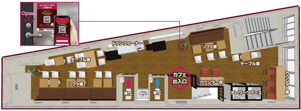 西新宿店フロアマップ